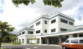 Castle Medical Center